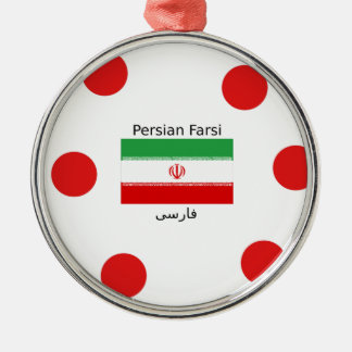 Iran Flag And Persian Farsi Language Design Metal Ornament