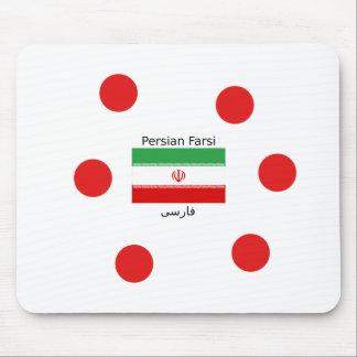 Iran Flag And Persian Farsi Language Design Mouse Pad