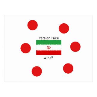 Iran Flag And Persian Farsi Language Design Postcard