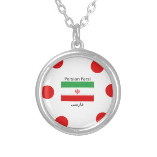 Iran Flag And Persian Farsi Language Design Silver Plated Necklace