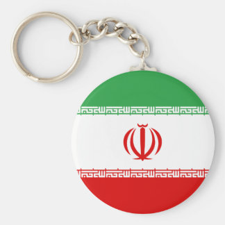 Iran Flag Key Ring