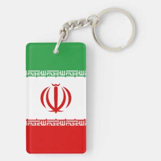 Iran National World Flag Key Ring
