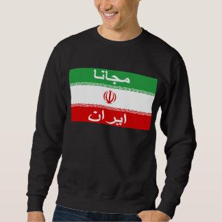 Iran Sweatshirt - ايران مجانا