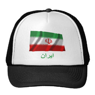 Iran Waving Flag with Name in Persian Mesh Hats