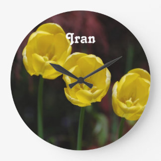 Iranian Tulip Wallclock