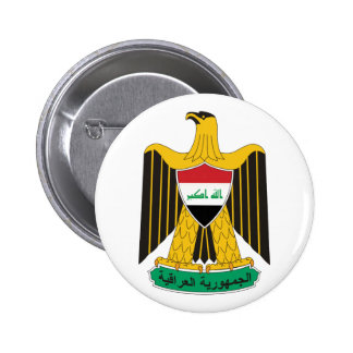 Iraq Coat of Arms Button