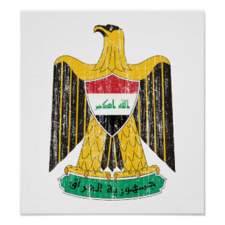 Iraq Coat Of Arms Posters
