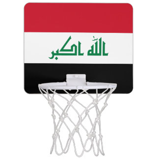Iraq Flag Mini Basketball Hoop