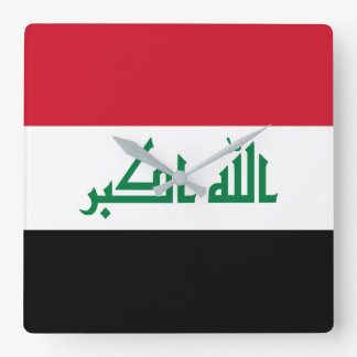 Iraq Flag Square Wall Clock