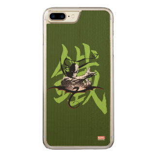 Iron Fist Chinese Name Graphic Carved iPhone 8 Plus/7 Plus Case