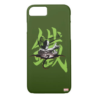 Iron Fist Chinese Name Graphic iPhone 8/7 Case