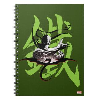 Iron Fist Chinese Name Graphic Notebooks