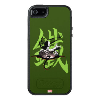 Iron Fist Chinese Name Graphic OtterBox iPhone 5/5s/SE Case