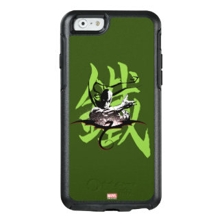 Iron Fist Chinese Name Graphic OtterBox iPhone 6/6s Case