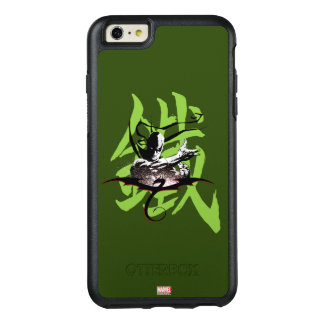 Iron Fist Chinese Name Graphic OtterBox iPhone 6/6s Plus Case