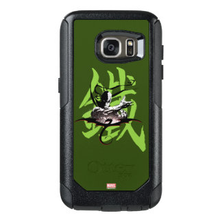 Iron Fist Chinese Name Graphic OtterBox Samsung Galaxy S7 Case