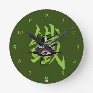 Iron Fist Chinese Name Graphic Round Clock
