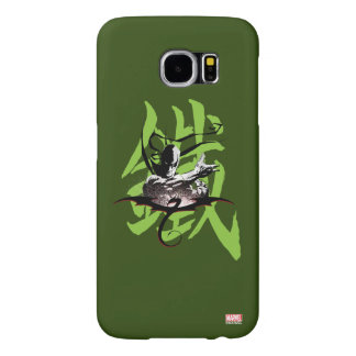 Iron Fist Chinese Name Graphic Samsung Galaxy S6 Cases