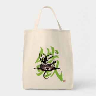 Iron Fist Chinese Name Graphic Tote Bag