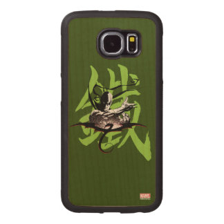 Iron Fist Chinese Name Graphic Wood Phone Case