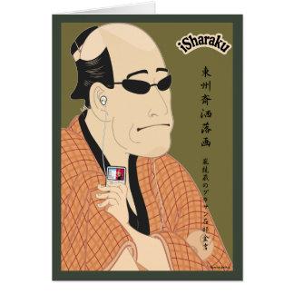 iSharaku cards