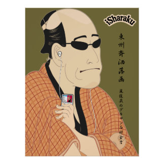 iSharaku Poster