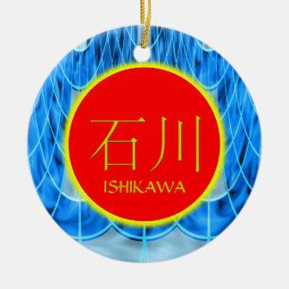 Ishikawa Monogram Fire & Ice Round Ceramic Decoration