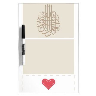 Islam Bismillah arabic calligraphy heart Dry-Erase Whiteboards