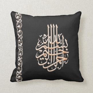 Islam Bismillah Arabic calligraphy ornate flower Cushion