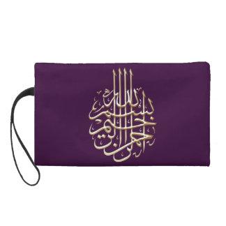Islam Bismillah Arabic Muslim writing basmallah Wristlet
