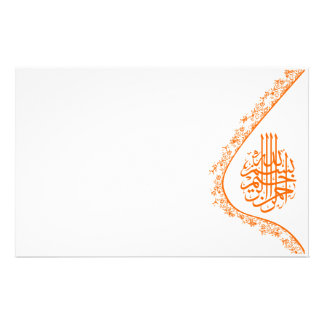 Islam Bismillah calligraphy orange damask flower Personalised Stationery
