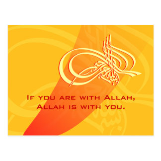 Islam Bismillah motivational support help Allah Postcard