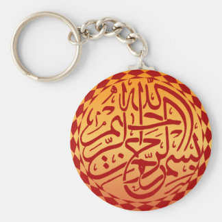 Islam Bismillah red yellow Islamic Muslim Key Ring