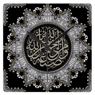 Islam Blessings Arabic Calligraphy Wall Clock