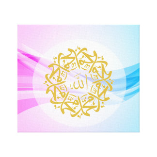 Islam Calligraphy Canvas Print