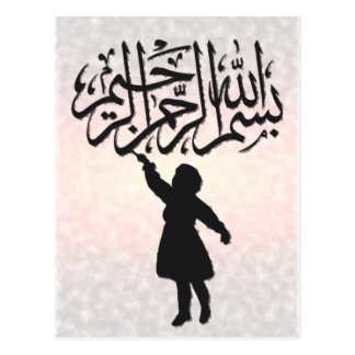 Islam child writing bismillah calligraphy greeting postcard