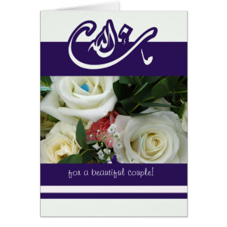 Islam congratulations wedding bouquet mashallah greeting card
