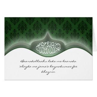 Islam damask dua congratulations wedding card
