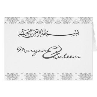 Islam damask wedding engagement islamic invite cards