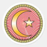 Islam Icon Round Sticker
