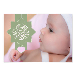 Islam Islamic Aqiqah Aqeeqah baby photo invitation