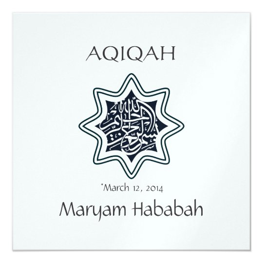 Islam islamic baby aqeeqa aqiqah star bismillah card zazzle islam islamic baby aqeeqa aqiqah star bismillah card stopboris Image collections