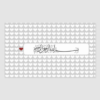 Islam Islamic Bismillah Allah heart red white Arab Rectangular Sticker