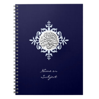 Islam Islamic Bismillah basmala damask blue Notebooks