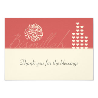 Islam Islamic damask thank you wedding engagement 9 Cm X 13 Cm Invitation Card