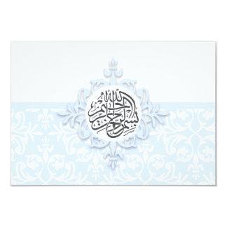 Islam Islamic damask thank you wedding engagement 9 Cm X 13 Cm Invitation Card