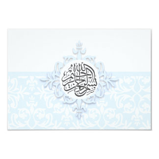 Islam Islamic damask thank you wedding engagement Card
