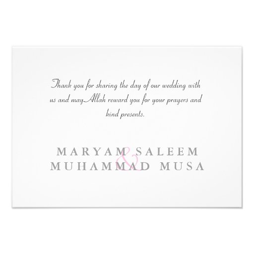 Islam Islamic damask thank you wedding engagement Custom Invite