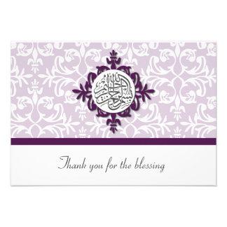 Islam Islamic damask thank you wedding engagement Custom Invitations