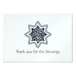 Islam Islamic thank you card blue star bismillah 9 Cm X 13 Cm Invitation Card